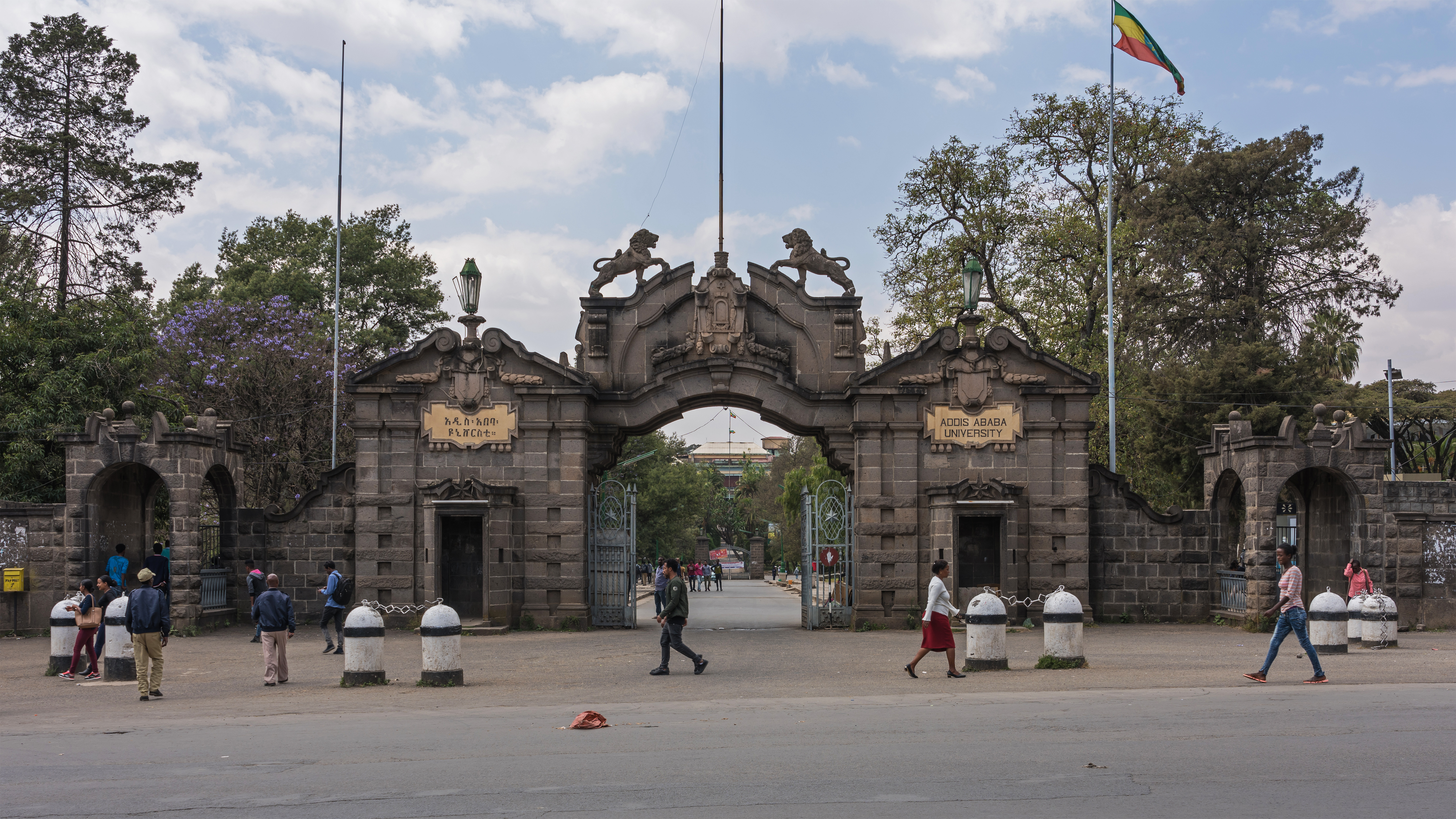 Front gates of Addis Ababa University